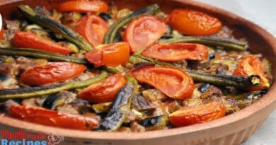 Turkish Şehzade Kebab Recipe